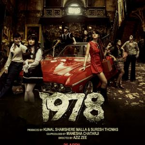 Spine-chilling summer is here with 1978