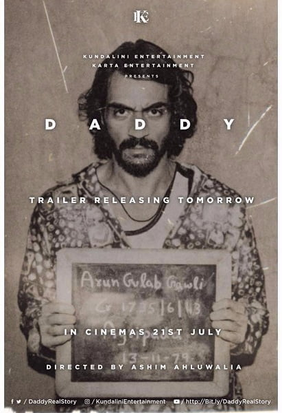 DADDY Movie Review: A well crafted frame, searching for a perfect picture