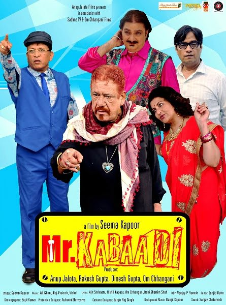 MR.KABAADI Movie Review: If you love Om Puri then pls...