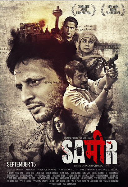 SAMEER Movie Review: An edge-of-the-seat surprise