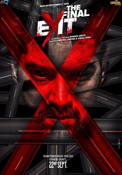 THE FINAL EXIT Movie Review: A baffling reconstruction of eerie spooky genre