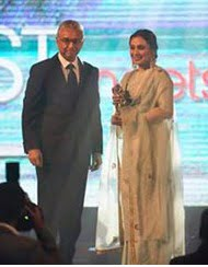 Rani Mukerji honoured by government of Mauritius for her contribution in Cinema