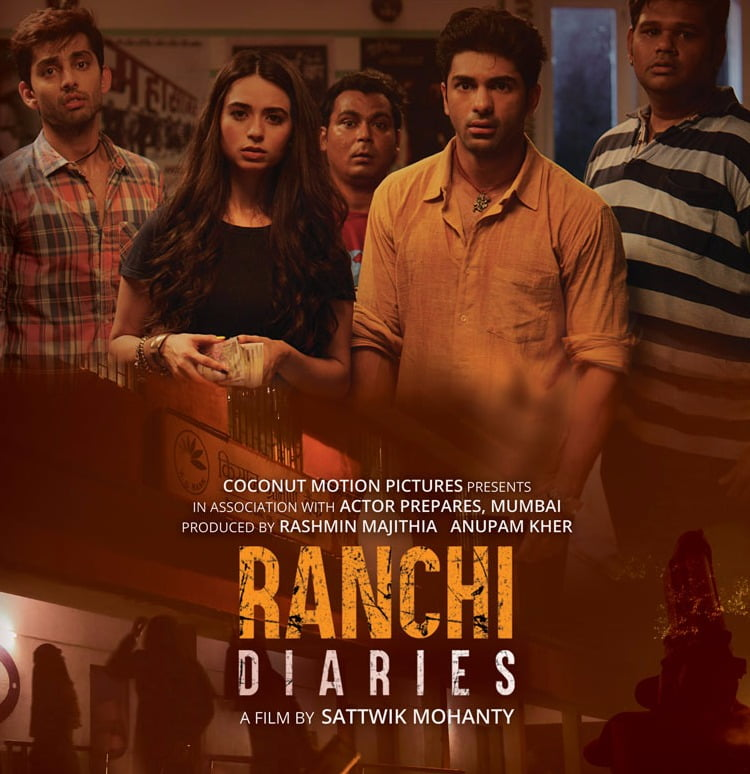 RANCHI DIARIES Movie Review: Pointless ho hum