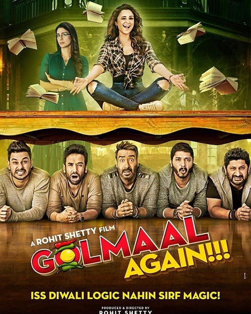 GOLMAAL AGAIN Movie Review: A madcap belly laugh fun