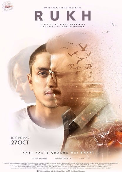 RUKH Movie Review: Intoxicatingly baffling