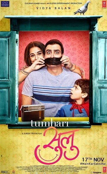TUMHARI SULU Movie Review: Come fall in love again with Vidya Balan, your family & your life
