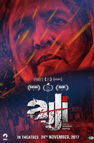 AJJI Movie Review: A bloody gruesome 'cut' above indie