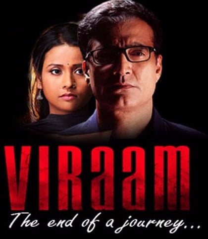 VIRAAM Movie Review: An over plotted mess