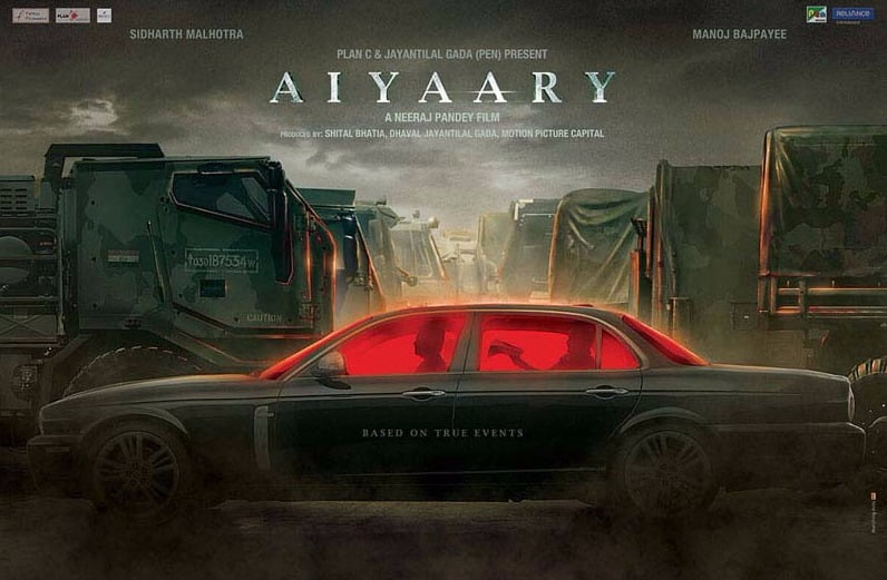 Defence Minister thanks AIYAARY team for support