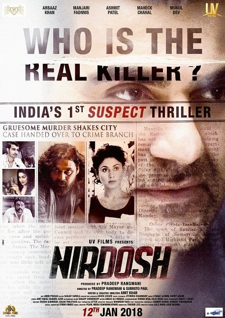Movie Review : NIRDOSH - Whose fault is it anyway?