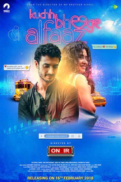 KUCHH BHEEGE ALFAAZ Movie Review:- This social media inspired rom-com lacks the required emoji