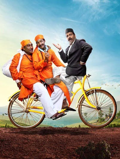 Viacom18 Motion Pictures' Marathi venture CYCLE to release on this date