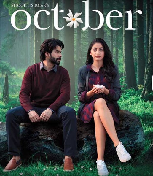 After a fascinating OCTOBER trailer, here comes a heart-touching theme song!
