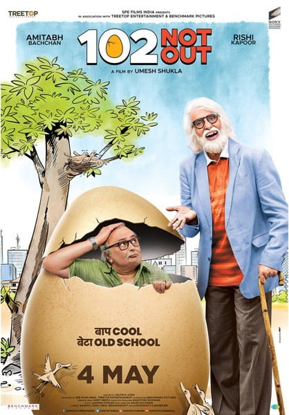 102 NOT OUT new poster: Big B is a cool dad of old school Rishi Kapoor