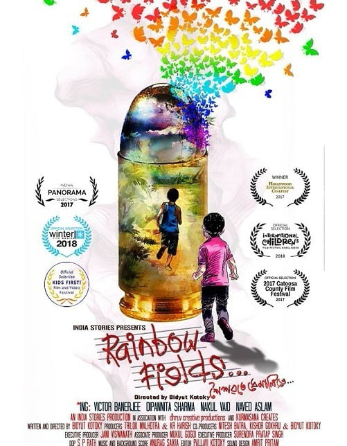 RAINBOW FIELDS Movie Review: It hits and hurts the eye but never forgets to dream
