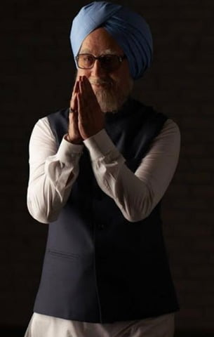 Can you guess which actor plays Dr Manmohan Singh in THE ACCIDENTAL PRIME MINISTER?
