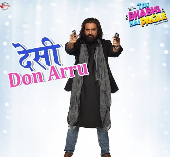 Mukul Dev dons the role of don!