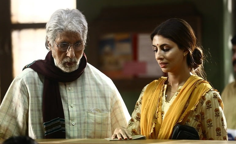 Amitabh Bachchan opens up on daughter Shweta 's acting debut