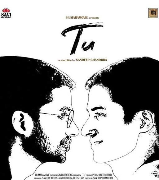 First look poster of short film TU releases