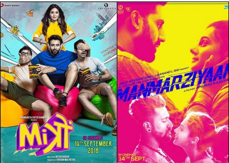 MITRON and MANMARZIYAAN's clash is about 2 states clash in real!