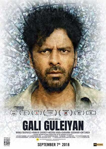 5 reasons why you should watch the film GALI GULEIYAN this September!