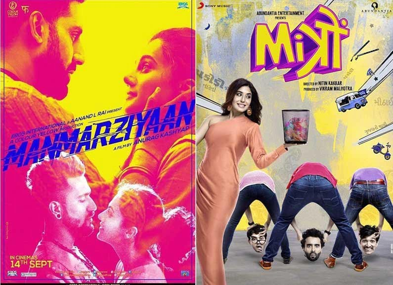 Bollywood Box Office Report Of The Week: 14 September 2018