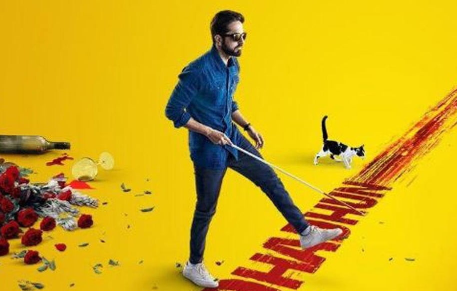 Here's a look at another significant character in ANDHADHUN