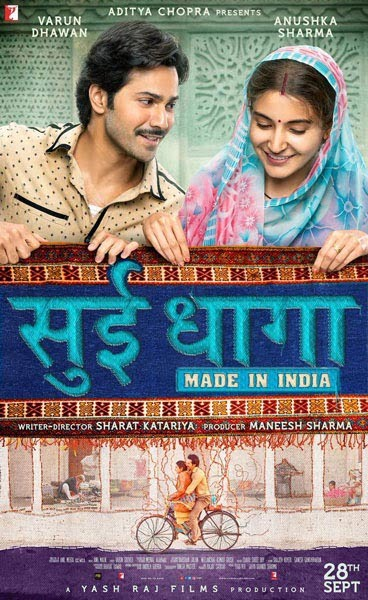 SUI DHAAGA Movie Review: Weaved with sweet feel good tapestry