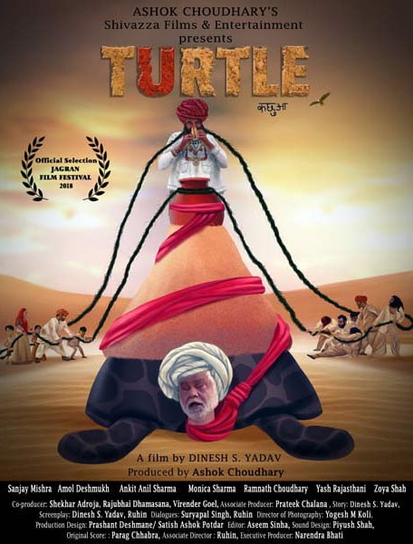 Sanjay Mishra to be seen in TURTLE a story of his upcoming film WAAH ZINDAGI