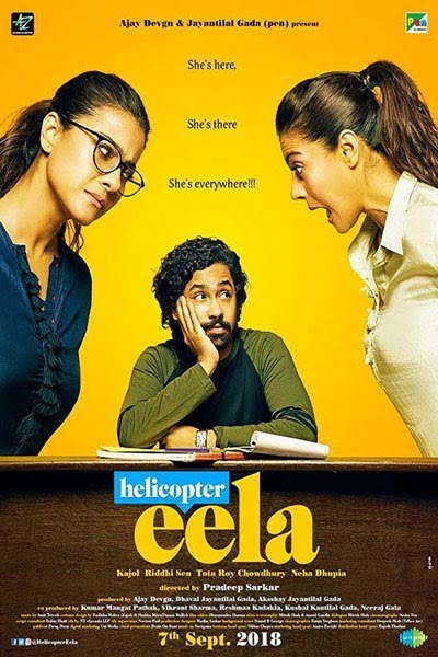 HELICOPTER EELA Movie Review: Kajol charms as the rockstar mummy
