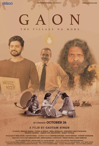 Trailer of film GAON THE VILLAGE NO MORE released