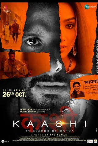 KAASHI: IN SEARCH OF GANGA Movie Review: The curious case of Kaashi, ganga and that spoon