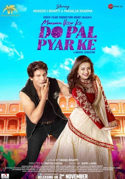 MAUSAM IKRAR KE DO PAL PYAR KE Movie Review: Unwanted, unromantic mess