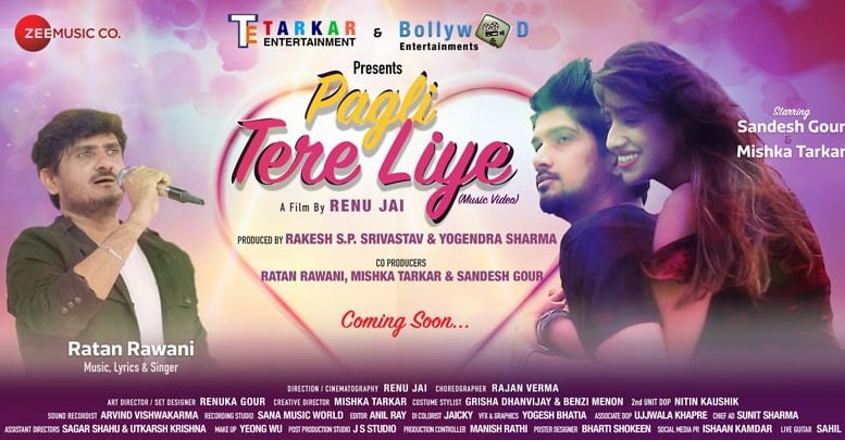 Jaspinder Narula launched the poster of her upcoming music video