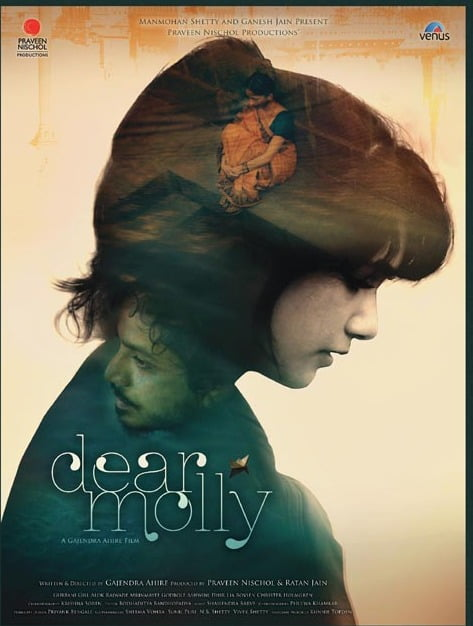 DEAR MOLLY to have a special screening at Oscars