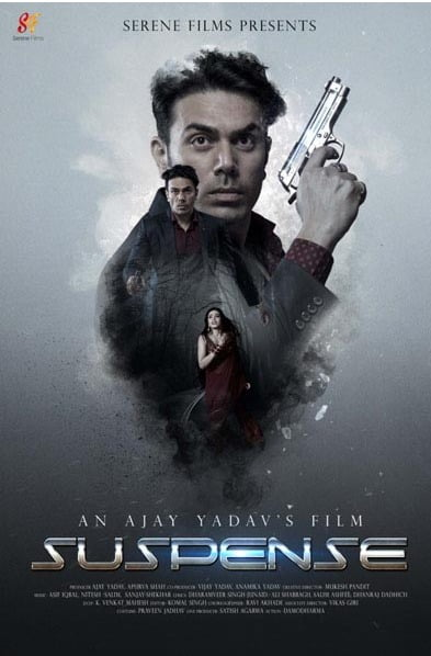 Bollywood movie SUSPENSE to release on this date