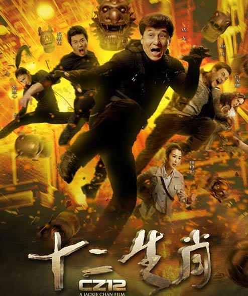 Jackie Chan's CZ12 to open India-China film fest