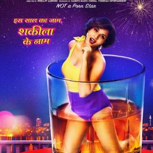 SHAKEELA biopic gets a new quirky poster as an ode to the 90s!