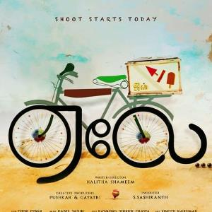 AELAY to begin its shoot today