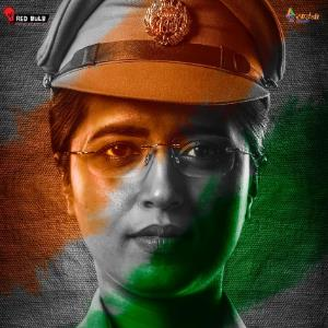 Ahilya' Is A Journey of Lady Police from 'Constable to IPS Police Officer'