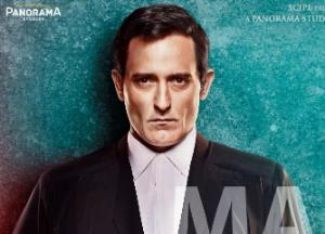 Section 375: The movie reveals Akshaye Khanna character in the movie