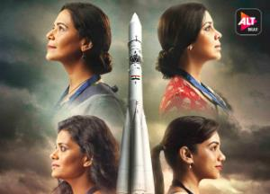 Mission Over Mars: Mars, rockets, sateliites is all that you need to see now