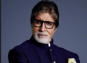 Amitabh Bachchan reveals how he got his surname