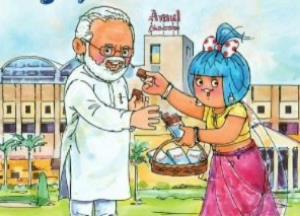 Amul India shares an adorable video of PM Narendra Modi