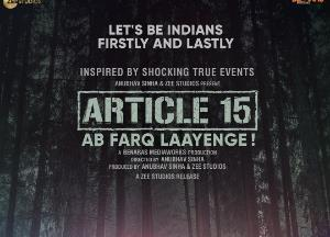 Ayushmann Khurrana's Article 15 new poster will throw some light