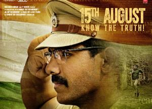 """The latest poster of Batla House says """"Know the Truth"""""""