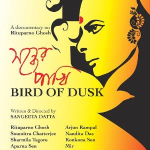Bird Of Dusk Movie Review: A skillfully and affectionately realized account of the life of Rituparno Ghosh