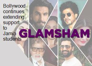 Bollywood continues extending support to Jamia students