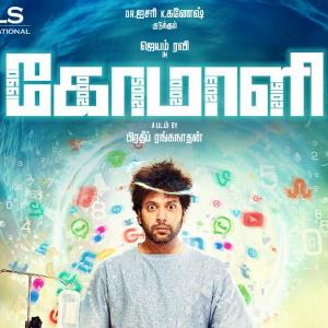 Check out first look of Jayam in his next film