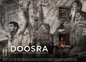 Abhinay Deo's sports drama Doosra's poster is out and it will get you thinking